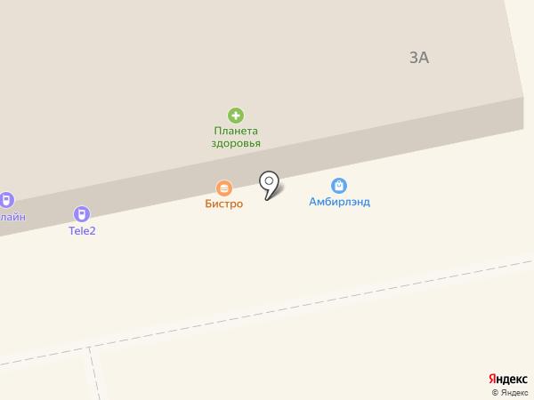 Займ-Экспресс на карте Балашихи