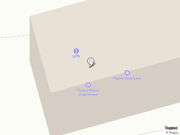 Магазин на Московской на карте Макеевки