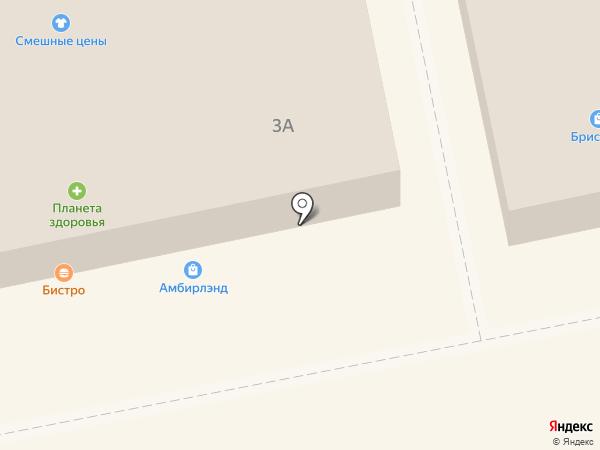 Professional на карте Балашихи