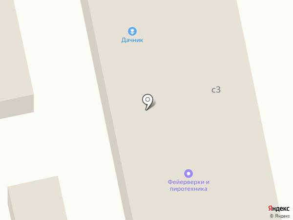 Магазин спецодежды и инструмента на карте Марусино