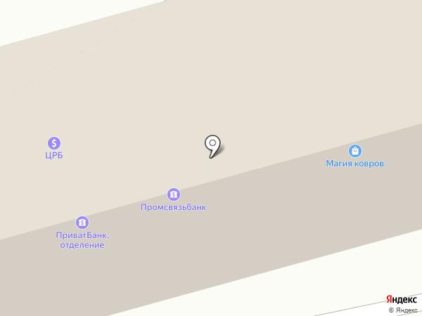 Банкомат, Центральный Республиканский Банк, ОГУ на карте Макеевки