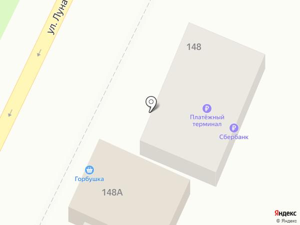 Почтовое отделение №388 на карте Крымска