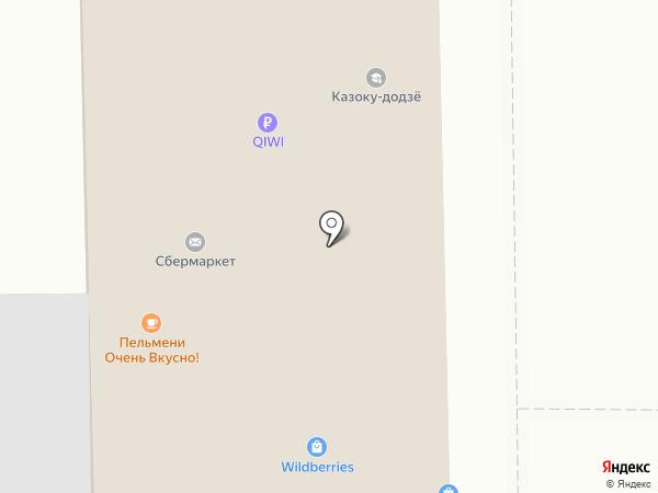 Kristy на карте Железнодорожного
