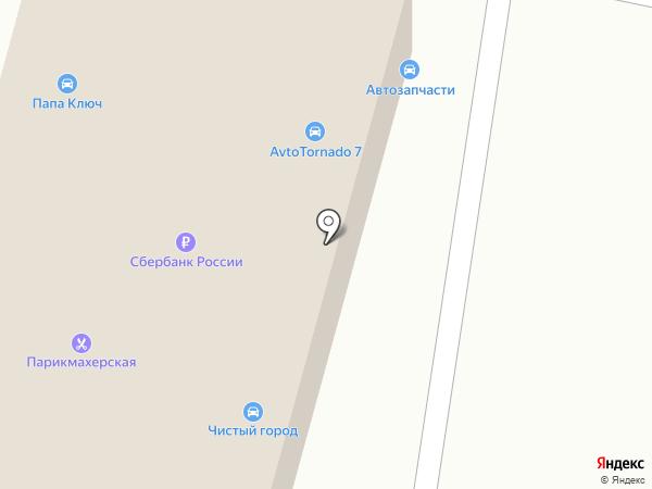 Чистый город на карте Балашихи