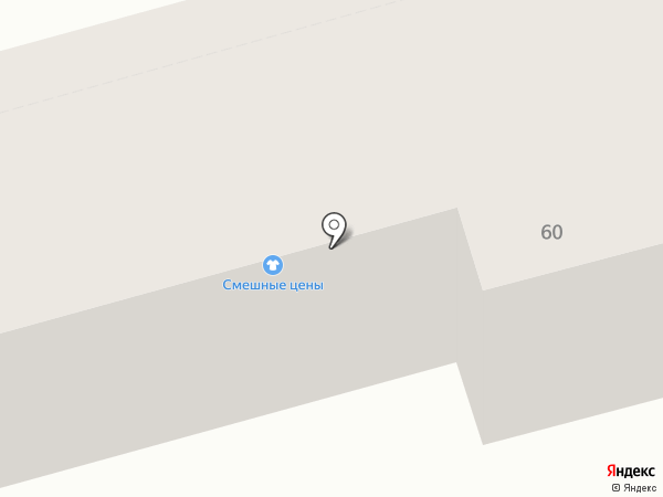 Humana на карте Макеевки