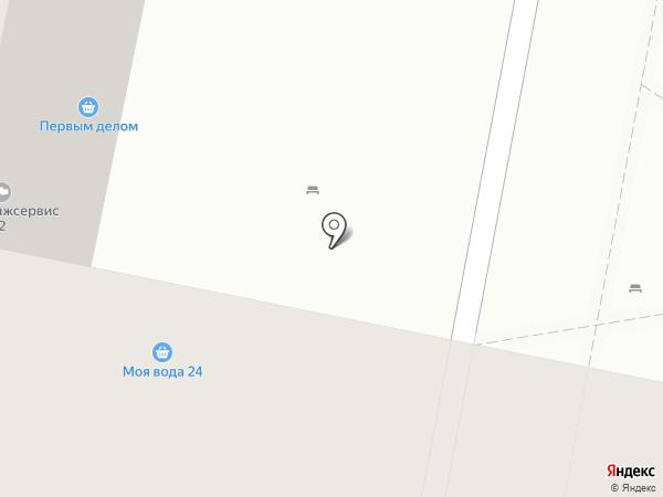 Супермаркет на карте Балашихи