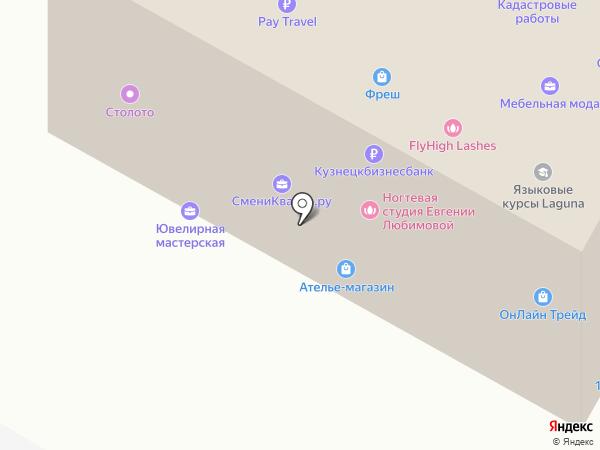 Магазин мебели и светотехники на ул. Пушкина на карте Щёлково