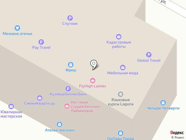 Спутник на карте Щёлково