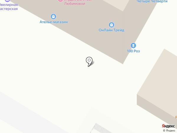 QIWI Post на карте Щёлково