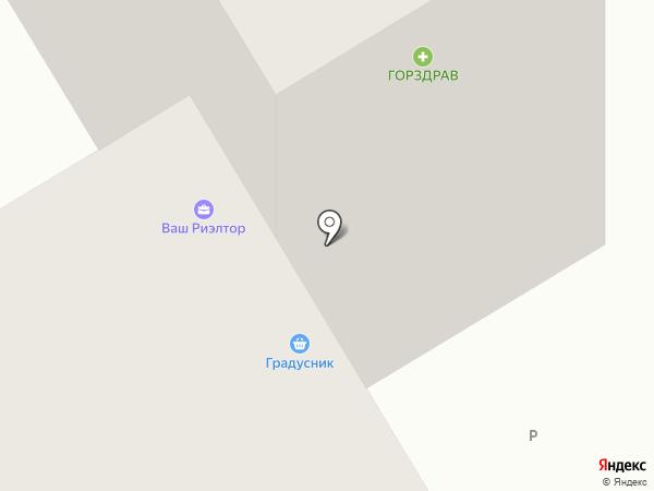 Градусник на карте Балашихи