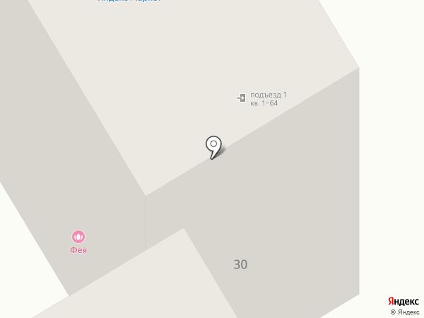Мельница на карте Балашихи