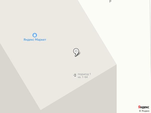 Магазин по продаже табачной продукции на Керамической на карте Железнодорожного