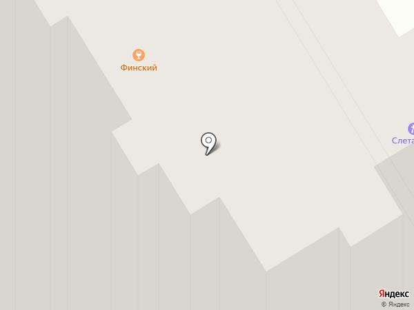 Магазин одежды и обуви на карте Щёлково