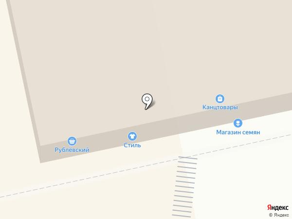 Часовая мастерская на карте Балашихи