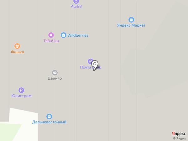 Автошкола Безопасного Вождения на карте Балашихи