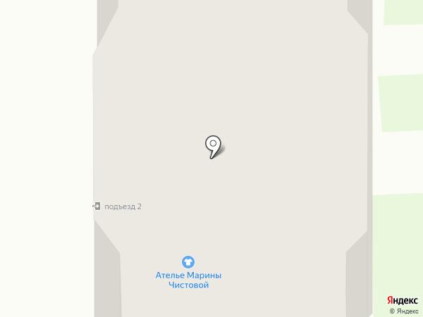 Октоberfest на карте Балашихи
