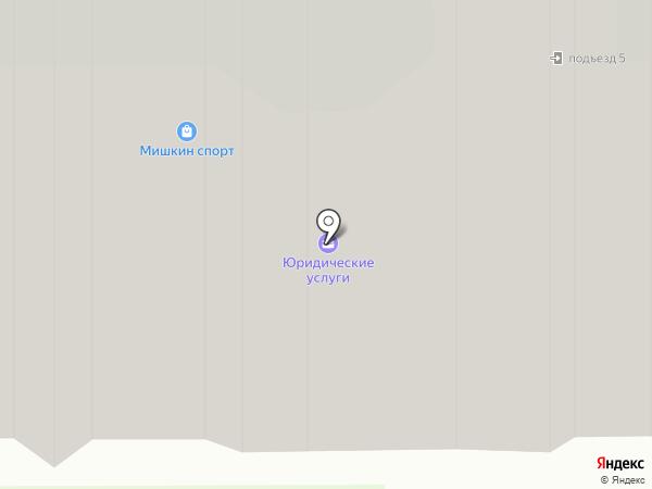 Региональное Агентство Недвижимости на карте Балашихи