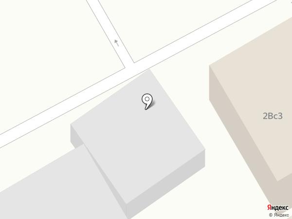 Магазин чая и кофе на карте Щёлково