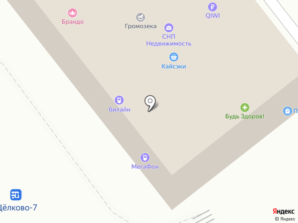МегаФон на карте Щёлково