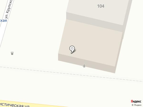 Стройбат на карте Крымска