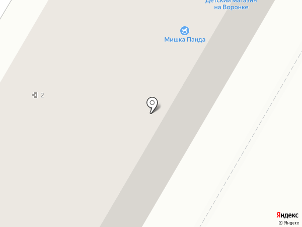 Детский магазин на карте Щёлково