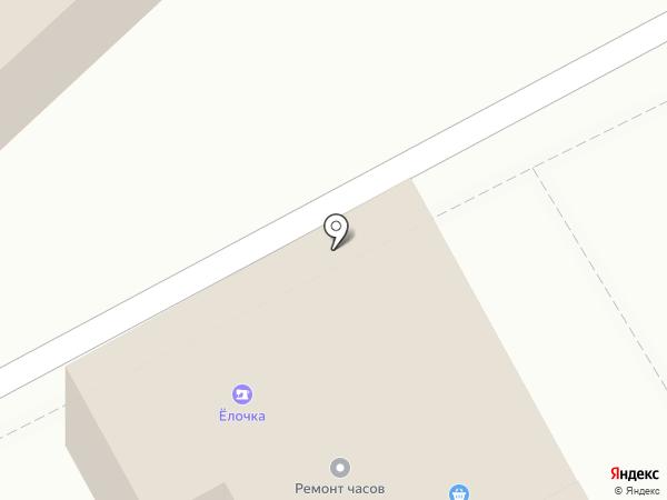 Центр бытовых услуг на карте Щёлково