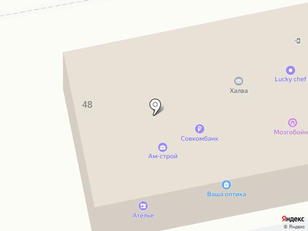Гавань на карте Балашихи