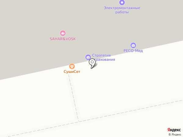 Олимпия Пит на карте Балашихи