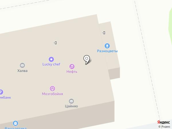 Вежливый лось на карте Балашихи