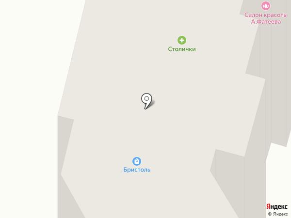 Герута на карте Щёлково