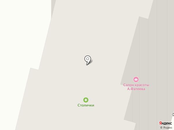 КОРТРОС на карте Щёлково