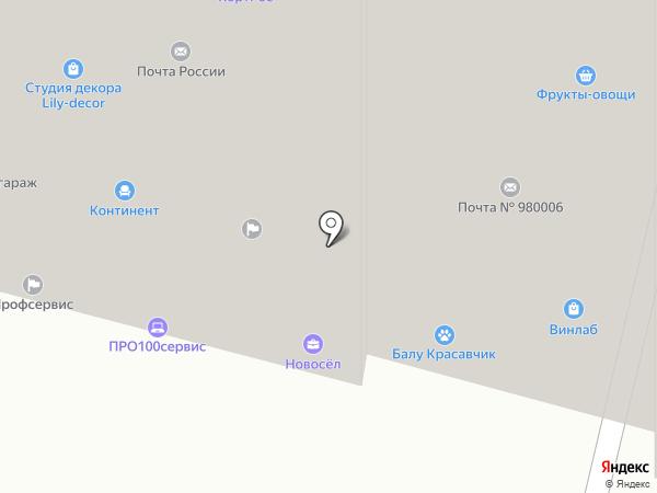Вырастай`ка на карте Щёлково