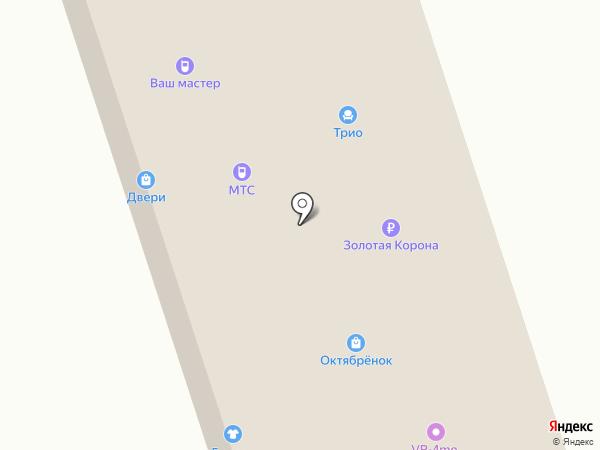 Норман на карте Октябрьского