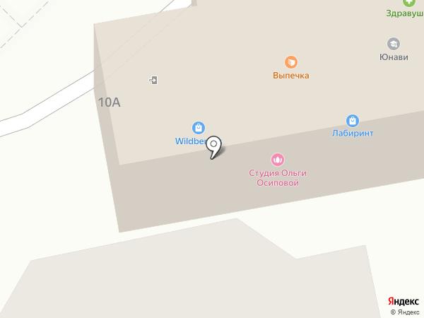 Тарантинoff на карте Балашихи