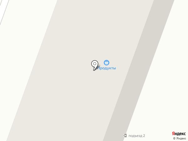 Руслан и К на карте Красково