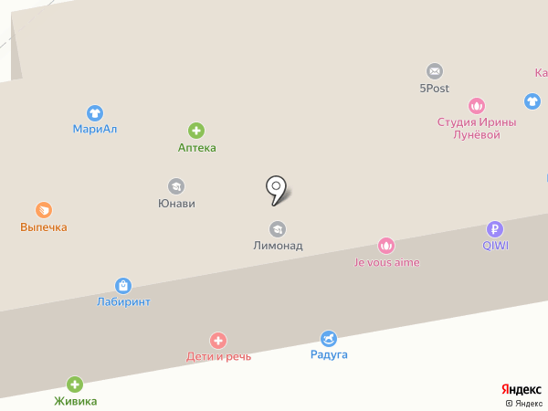 Хокку на карте Балашихи