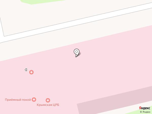 Крымская городская больница на карте Крымска
