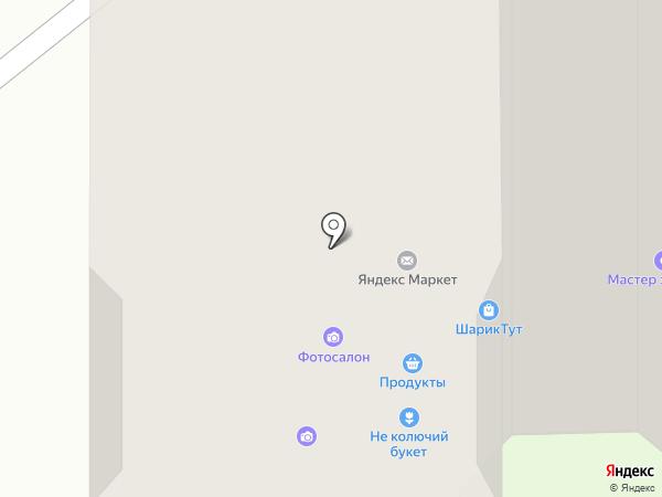Омега на карте Балашихи