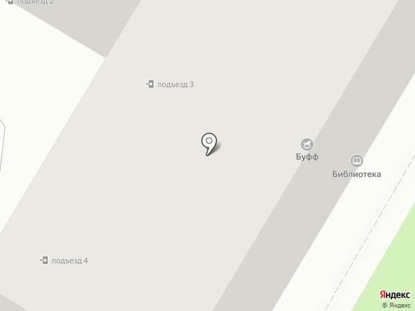 Межпоселенческая центральная районная библиотека Щелковского муниципального района на карте Щёлково