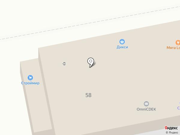 Строймир на карте Балашихи