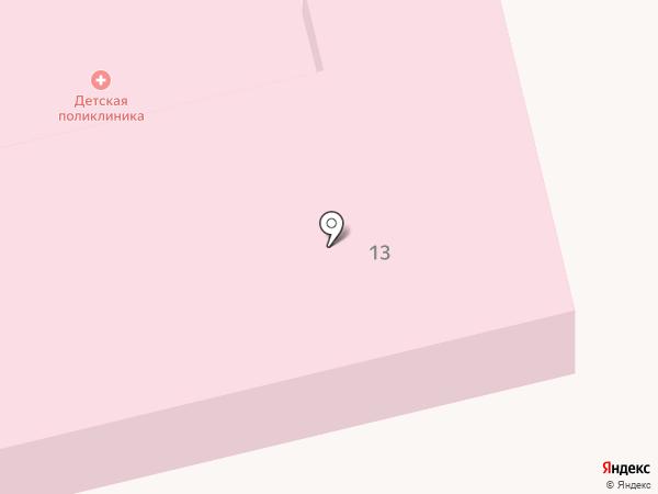Детская поликлиника на карте Крымска