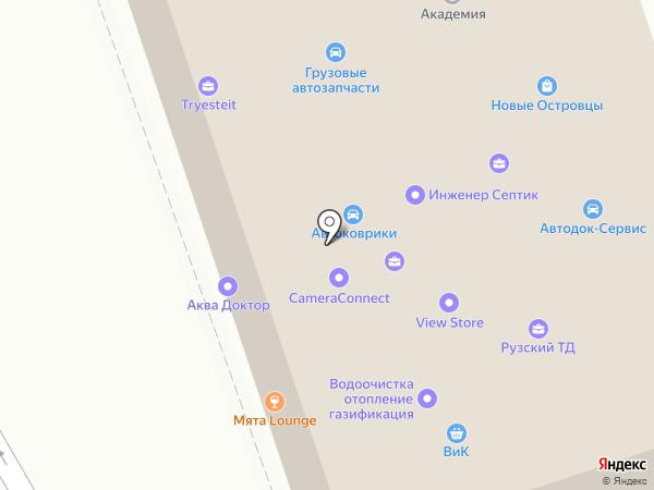 АвтоГласс на карте Октябрьского