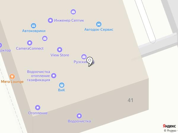 Белый Сервис на карте Октябрьского
