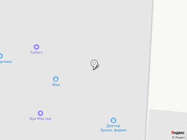 Меапласт на карте Щёлково