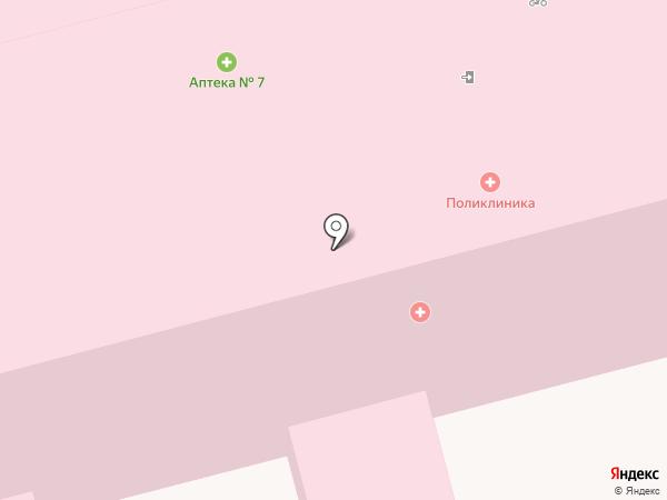 Взрослая поликлиника на карте Крымска