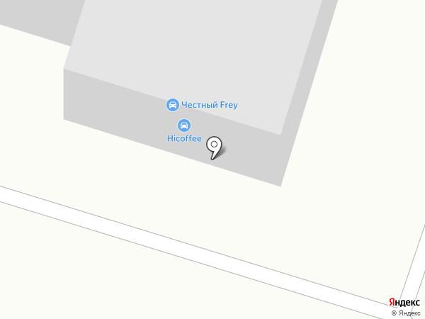 Кафе-пекарня на карте Малаховки