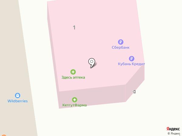 Елена на карте Крымска