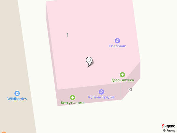 Банкомат, КБ Кубань Кредит на карте Крымска