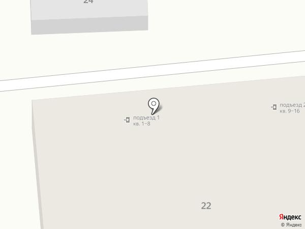 ЮГИНСАЙТСТРОЙ на карте Крымска