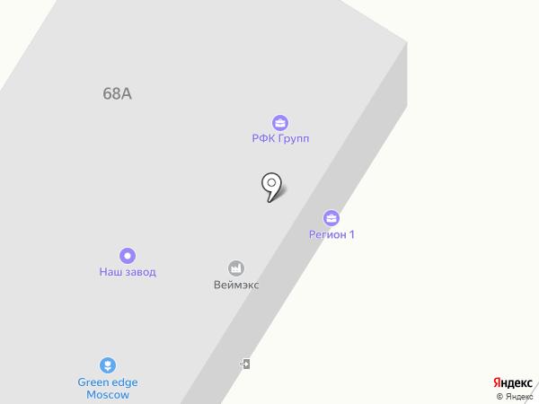 Мистер Плинтус на карте Щёлково